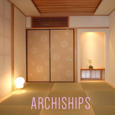 注文住宅建築家 アーキシップス京都